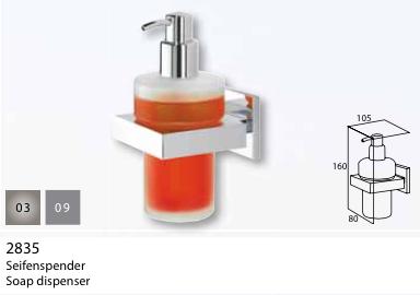 tiger serie items seifenspender glas echtglas matt halter farbe c. Black Bedroom Furniture Sets. Home Design Ideas